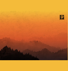 sunset in forest mountains on rice paper vector image