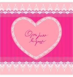 heart shape design background vector image