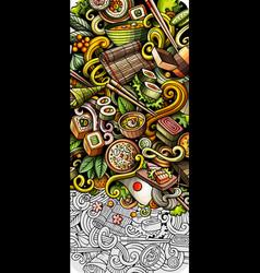 Japanese food hand drawn doodle banner cartoon vector
