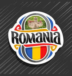 logo for romania vector image