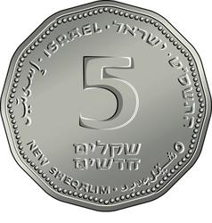 Reverse Israeli money five shekel coin vector image vector image