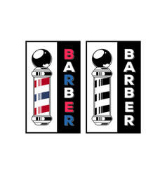 barbershop logo design vintage template on white vector image