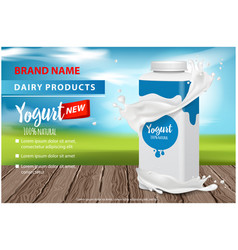 Yogurt ads appetizing square plastic bottle with vector