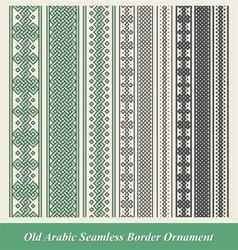 Arabic and Islamic seamless border ornament vector image vector image