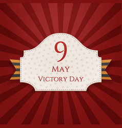 Victory Day white Label with st George Ribbon vector