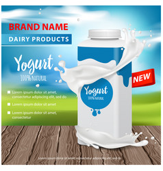 yogurt ads square plastic bottle and round pot vector image
