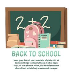 school orthogonal background vector image