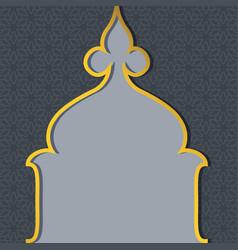 Ramadan kareem islamic blue and yellow greeting vector