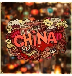 China country hand lettering and doodles elements vector image vector image