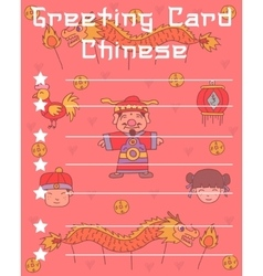 Greeting card Chinese on red background vector