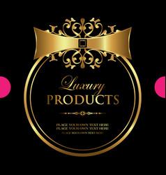 luxury gold-framed label vector image