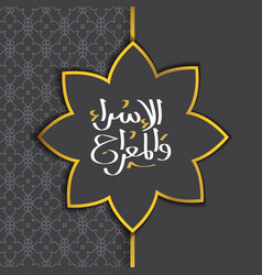 Rectangular frame with traditional arabic vector