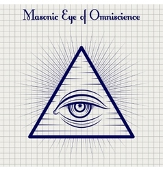 Masonic eye of Omniscience sketch vector image