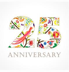25 anniversary folk logo vector