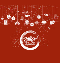 Chinese new year backgroundcard print year of the vector