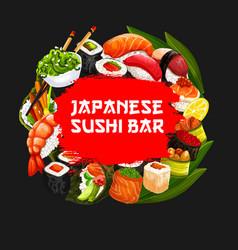 Japanese sushi bar food menu cover vector