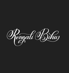 rongali bihu hand written lettering inscription to vector image vector image
