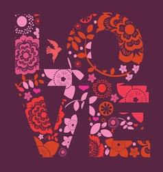 spring floral ornamental love message print vector image