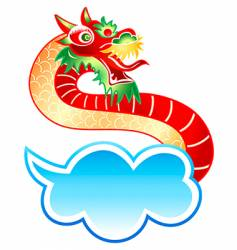 Chinese dragon at the sky vector