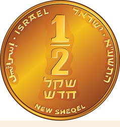 Reverse Gold Israeli money half-shekel coin vector