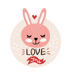 valentines day with cute cartoon vector image