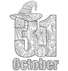 adult coloring bookpage a cute number with a vector image