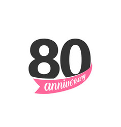 eighteenth anniversary logo number 80 vector image