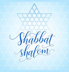shabbat shalom greeting card mosaic background vector image