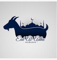 Eid al adha mubarak background with goat vector
