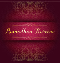 Ramadan kareem greeting card template with arabic vector