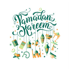 ramadan kareem with icons vector image vector image