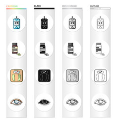 Apparatus medical bottle and other web icon in vector