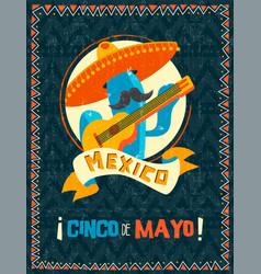 Cinco de mayo mexican mariachi cactus poster vector