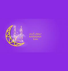 Ramadan kareem background design 01 vector