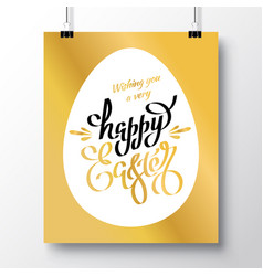 poster gold color with a handwritten phrase of vector image