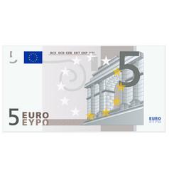 Five euro banknote vector