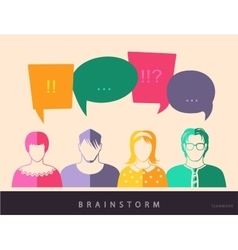 Four people vector image