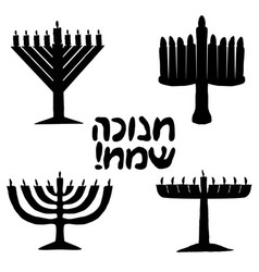 black silhouette set jewish holiday of hanukkah vector image