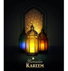 Ramadan hanging shiny lanterns poster vector