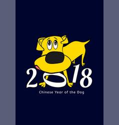 yellow dog postcard vector image vector image