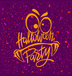 Halloween night party monster vector