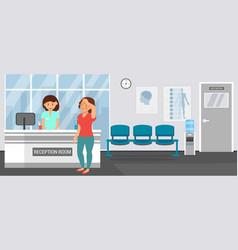 Hospital reception room flat vector