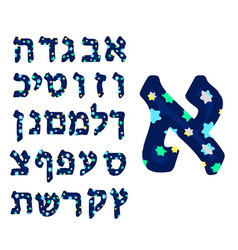 Multicolored hebrew alphabet font hebrew vector