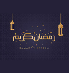 ramadan kareem greeting card ramadan mubarak vector image