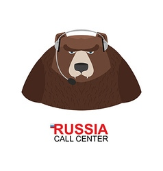 Russia call center Bear responds to phone calls vector image