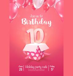 celebrating 10 years birthday 3d vector image