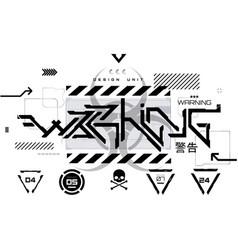 Warning lettering art elements for t-shirt design vector