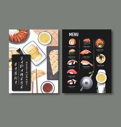 Watercolor sushi menu design for restaurant show vector