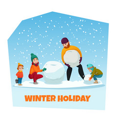 winter holiday vector image