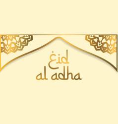 Background design eid al adha islamic day vector